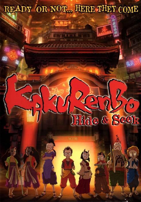 Kakurenbo (2004) DVDRip.h264-niizk *dla EXSite.pl*