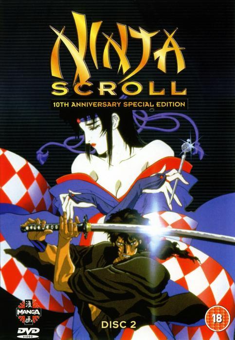 Ninja scroll: 10th anniversary edition (uncut) dvd review   avforums.